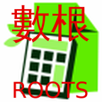 New App Published: Numerical Root Calculator