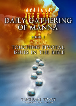 Book4 Daily Gathering of Manna (I): Touching Pivotal Issues in the Bible