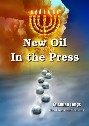 Book5 Manna 2: New Oil in the Press