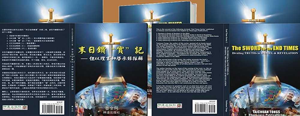 第二本書 Book 2